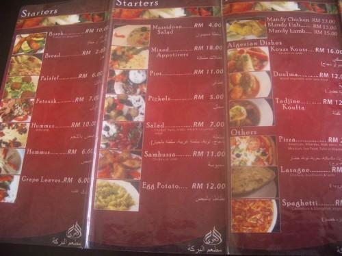 Sanaa Restaurant Kuala Lumpur Menu