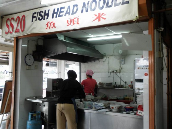 fish head noodle