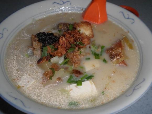 RM6 fish head noodle