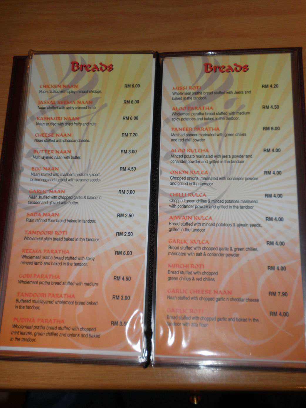 bread menu